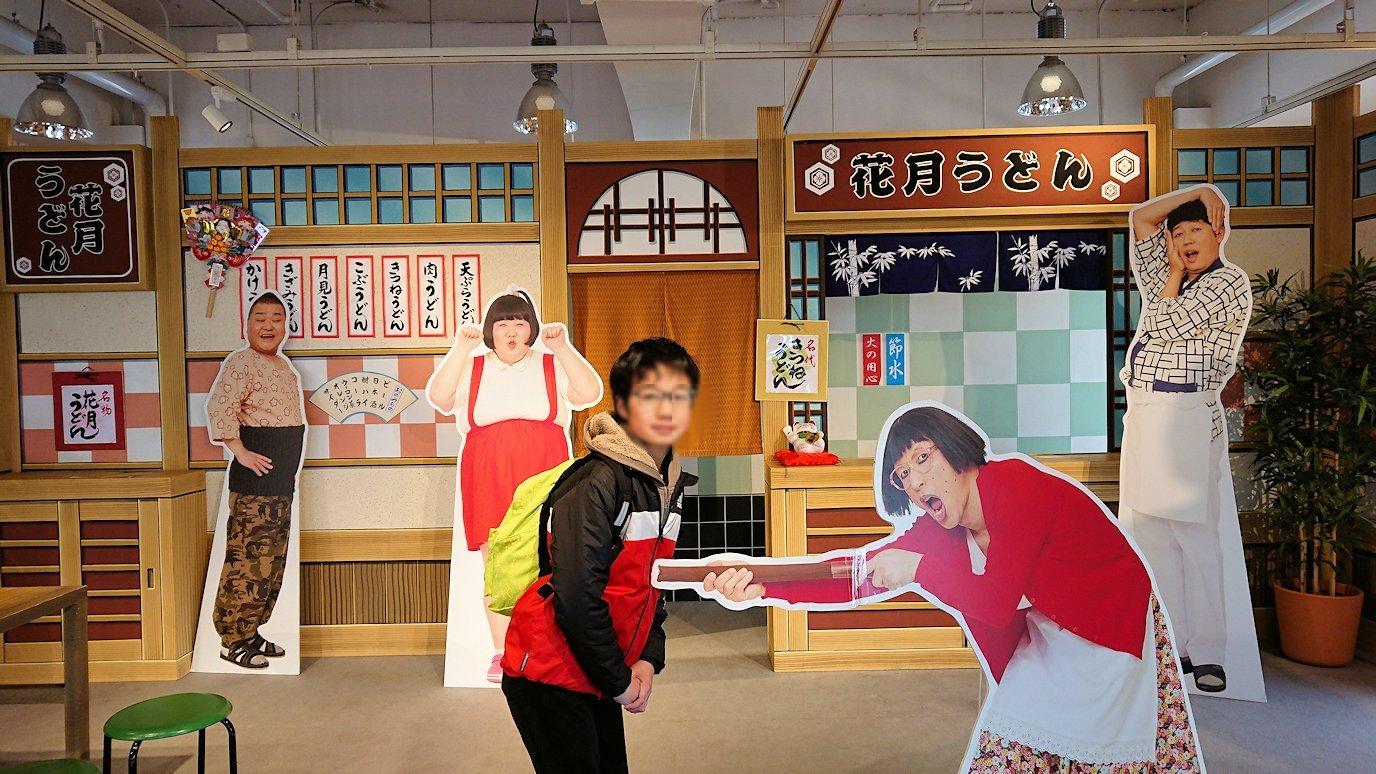 函館空港に伊丹空港でまずはチェックイン手続きを済ませて空港内を散策5