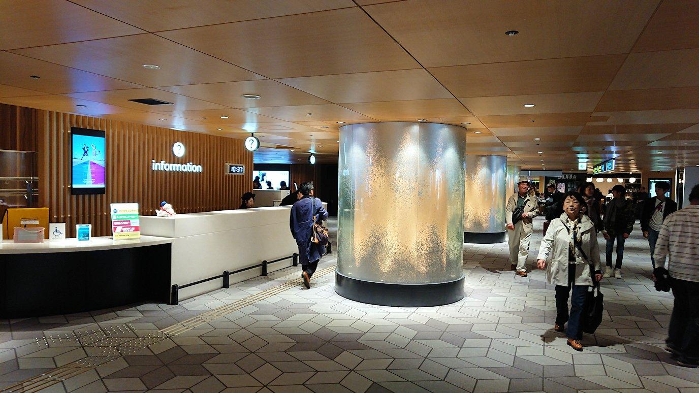 函館空港に伊丹空港でまずはチェックイン手続きを済ませて空港内を散策して見つけたお店