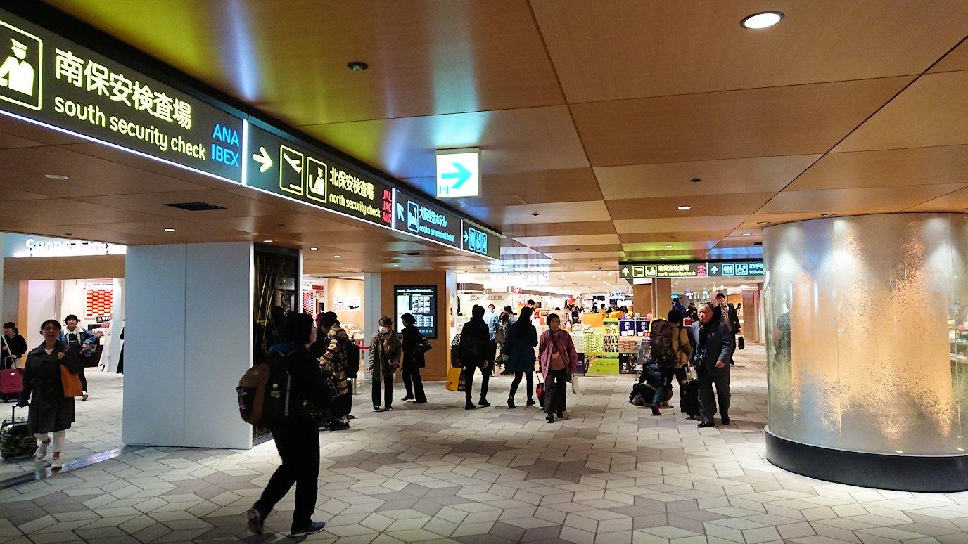 函館空港に伊丹空港でまずはチェックイン手続きを済ませて空港内を散策して見つけたお店1
