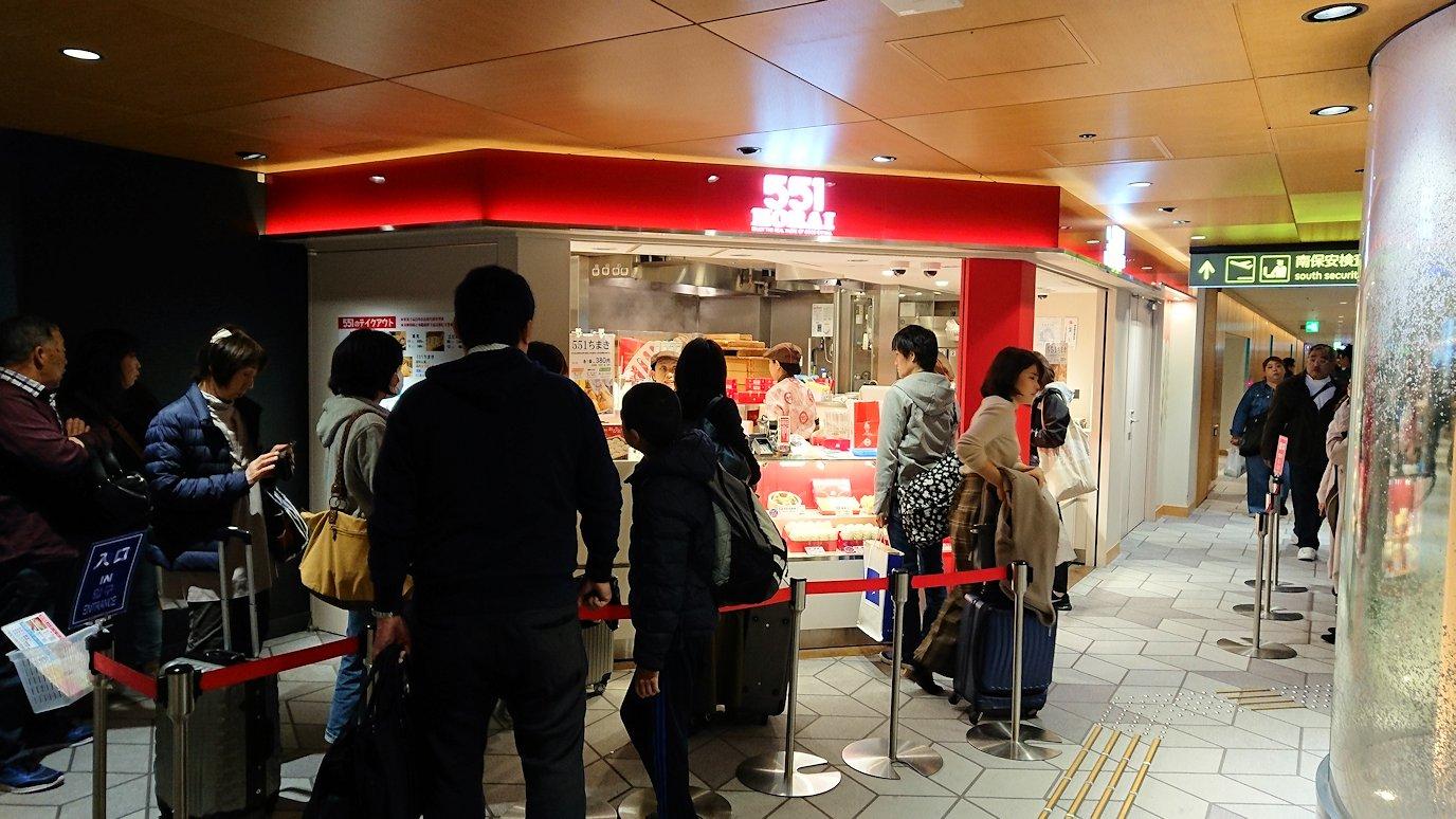 函館空港に伊丹空港でまずはチェックイン手続きを済ませて空港内を散策して見つけたお店2