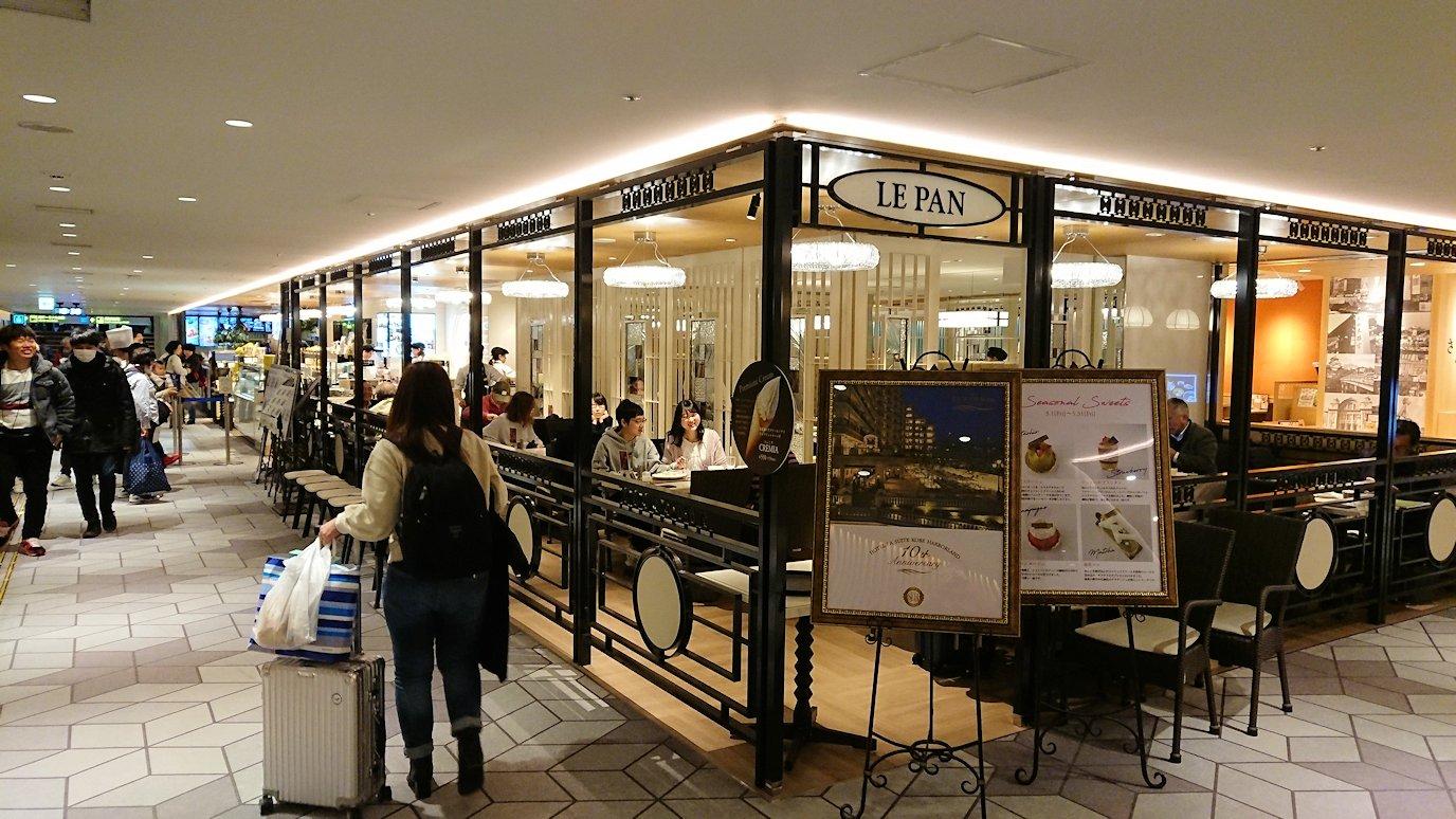 函館空港に伊丹空港でまずはチェックイン手続きを済ませて空港内を散策して見つけたお店3