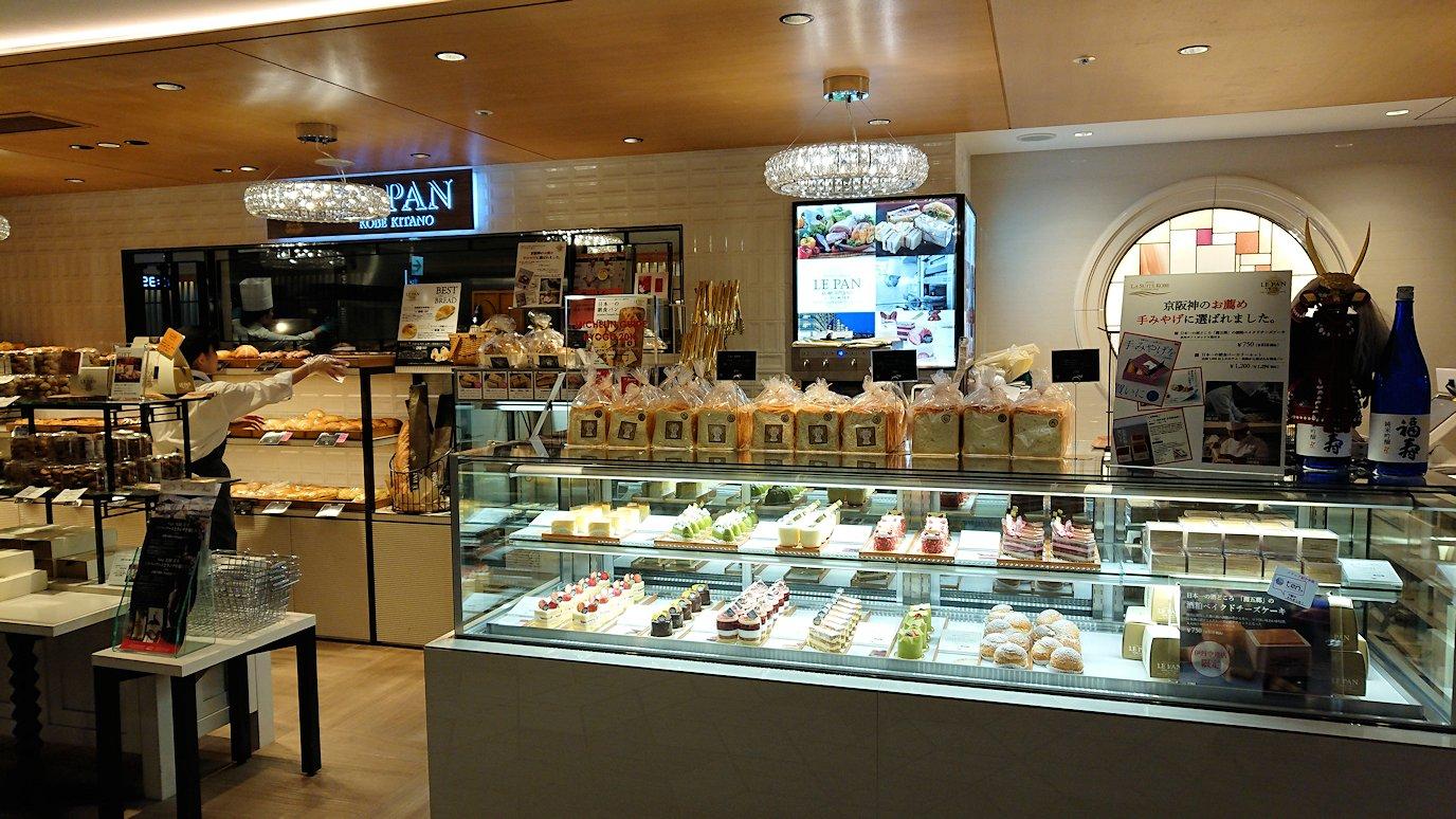 函館空港に伊丹空港でまずはチェックイン手続きを済ませて空港内を散策して見つけたお店4