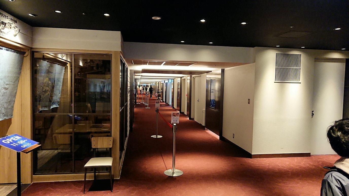 函館空港に伊丹空港でまずはチェックイン手続きを済ませて空港内を散策して見つけたお店8