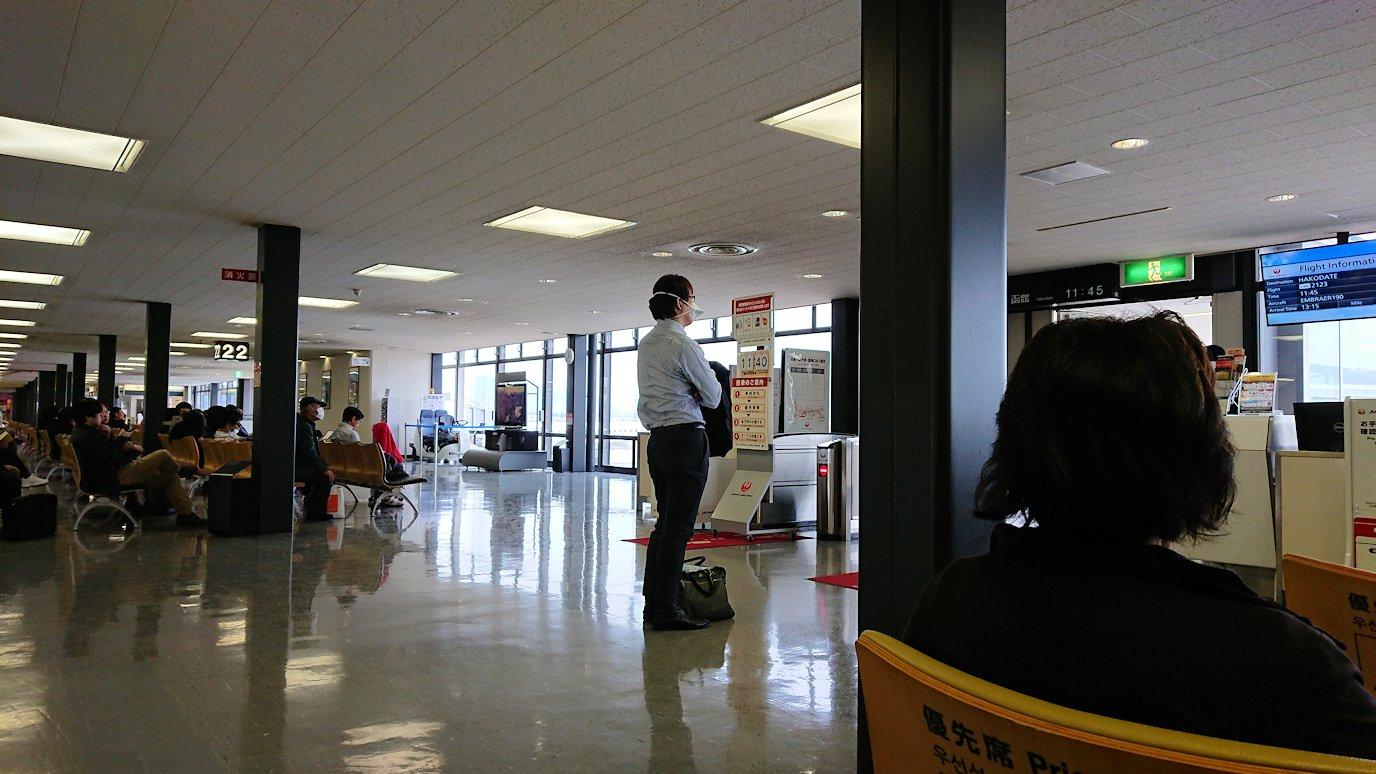伊丹空港から函館空港へ向けて出発3