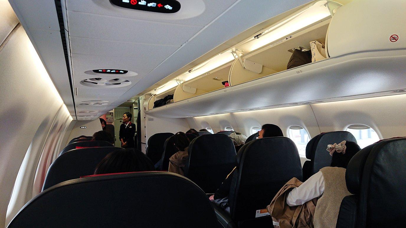 伊丹空港から函館空港へ向けて出発4