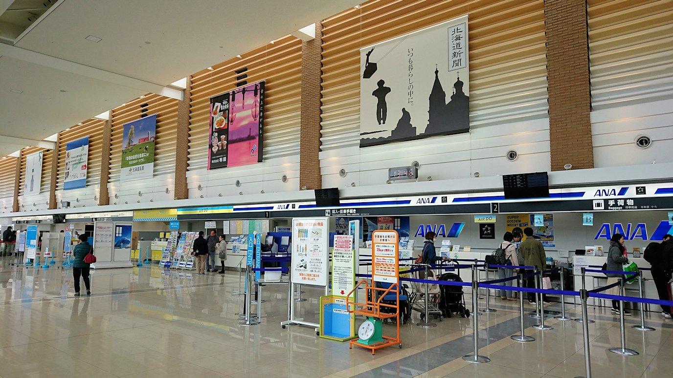 無事函館空港に到着し、内部を見て回る7
