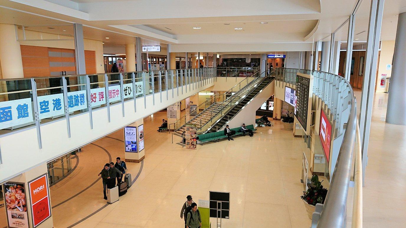 無事函館空港に到着し空港内を散策9