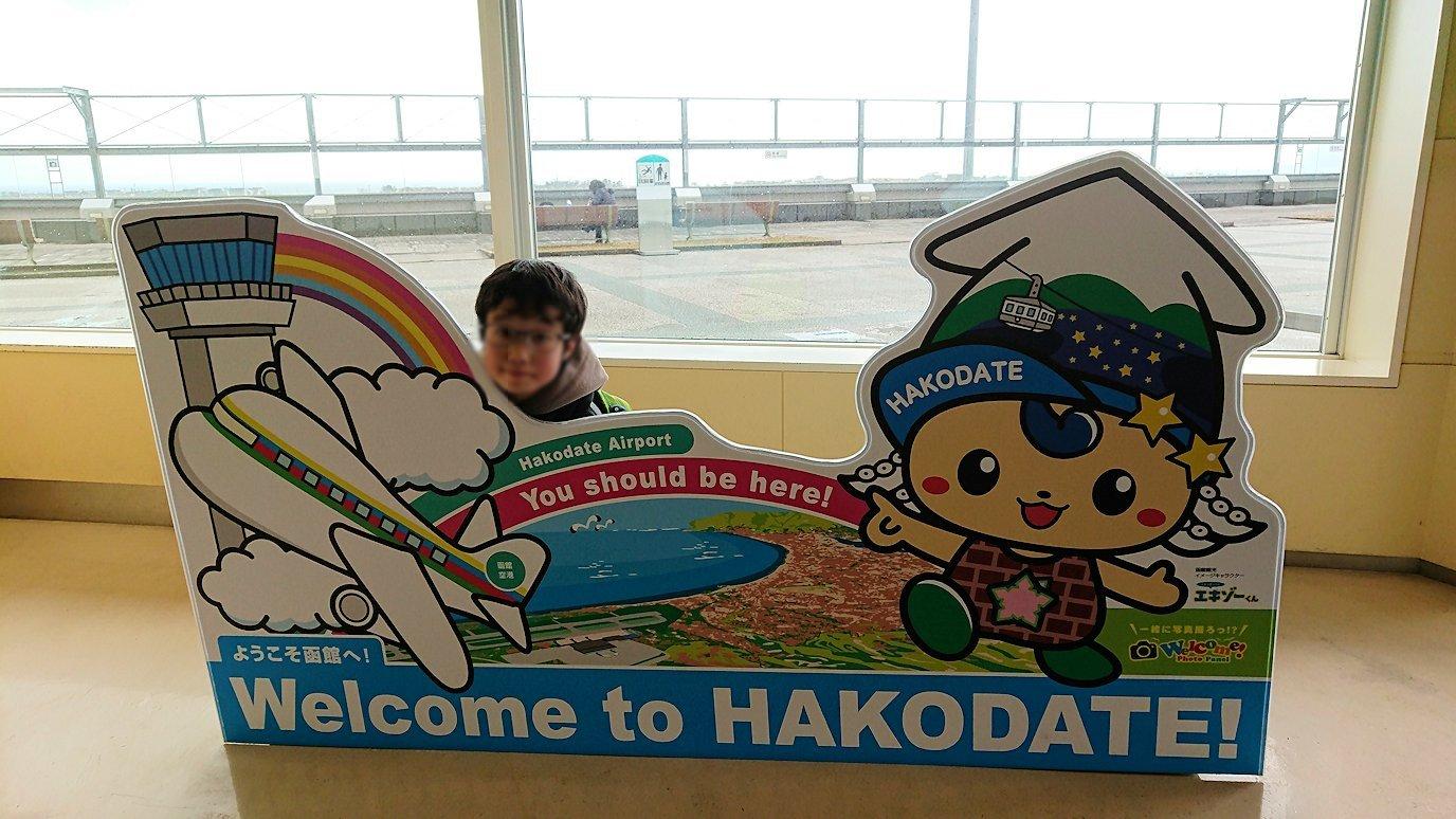 無事函館空港に到着し空港内の展望台を見学