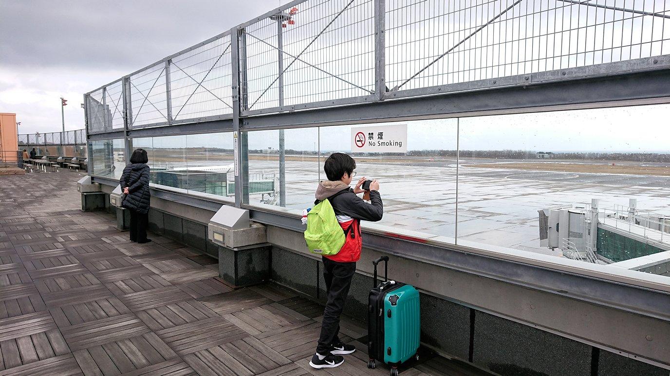 無事函館空港に到着し空港内の展望台を見学1