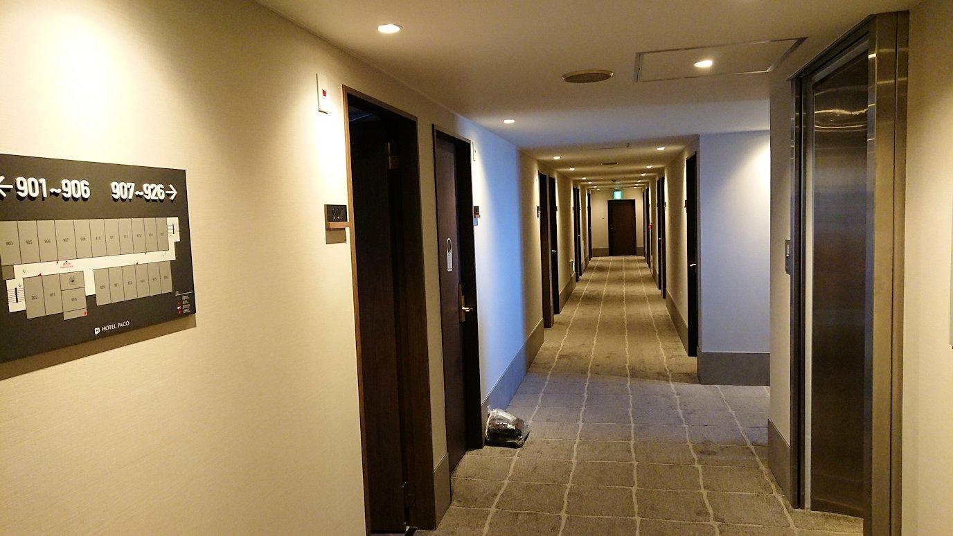 函館空港から市内にある「天然温泉 ホテルパコ函館別亭」に到着しその内装を確認4