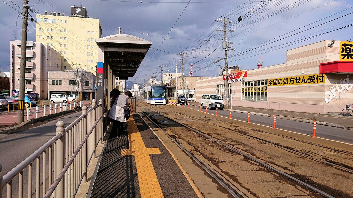 函館空港から市内にある「天然温泉 ホテルパコ函館別亭」に到着しその部屋を確認後、函館市内に出る2