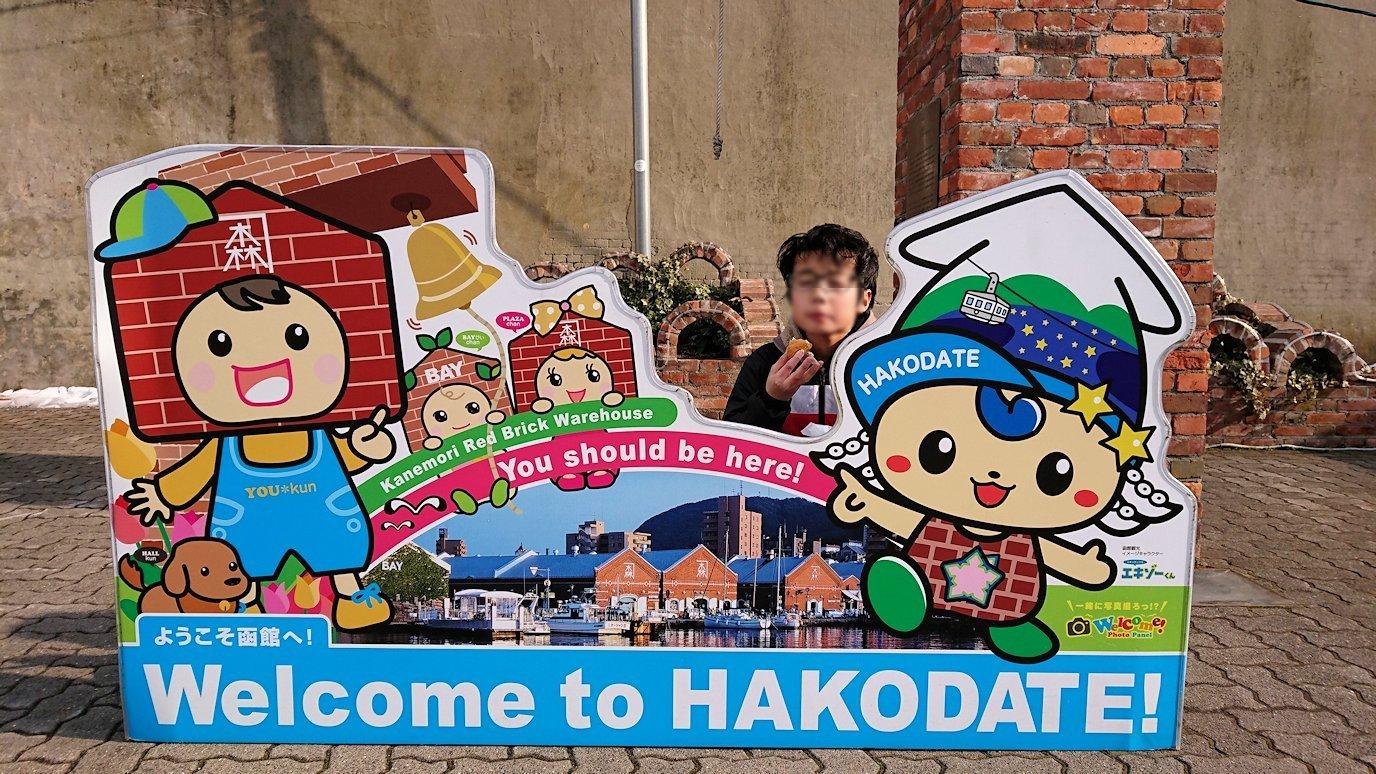 函館空港から市内にある「天然温泉 ホテルパコ函館別亭」に到着しその部屋を確認後、函館市内の赤レンガ倉庫街にて1