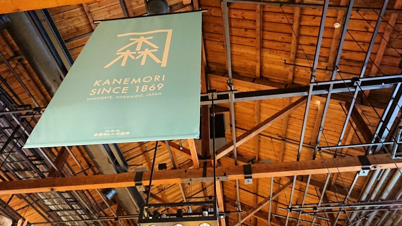 函館空港から市内にある「天然温泉 ホテルパコ函館別亭」に到着しその部屋を確認後、函館市内の赤レンガ倉庫街にて8
