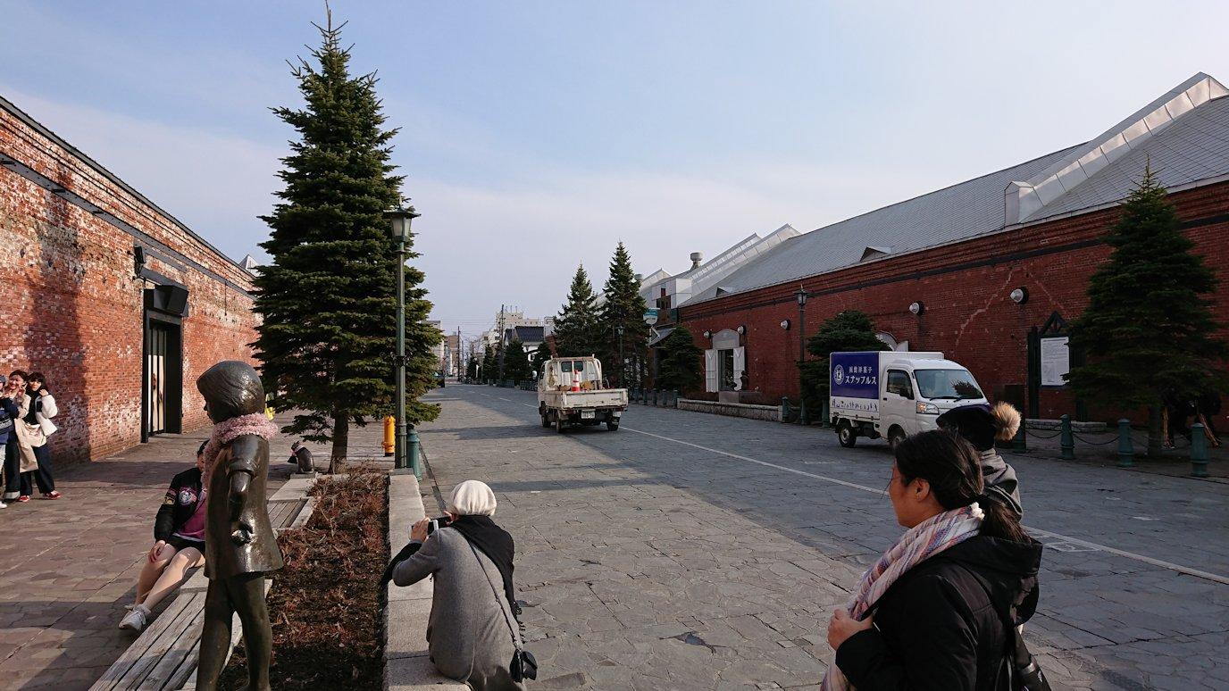 函館空港から市内にある「天然温泉 ホテルパコ函館別亭」に到着しその部屋を確認後、函館市内の赤レンガ倉庫を見て回る3