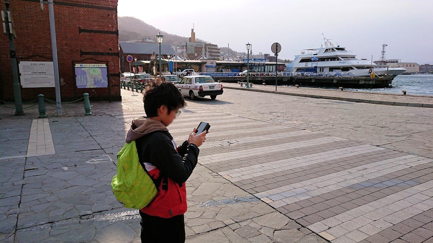 函館空港から市内にある「天然温泉 ホテルパコ函館別亭」に到着しその部屋を確認後、函館市内の赤レンガ倉庫を見て回る4