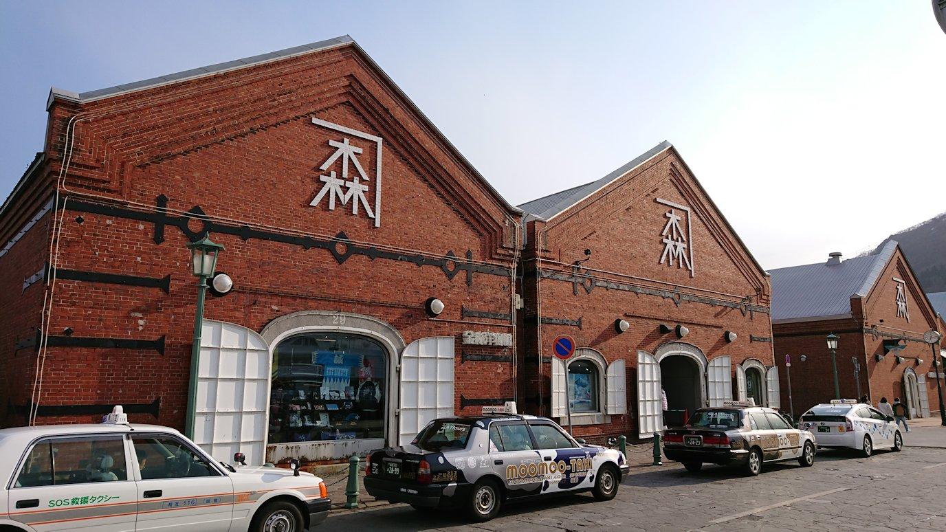 函館空港から市内にある「天然温泉 ホテルパコ函館別亭」に到着しその部屋を確認後、函館市内の赤レンガ倉庫を見て回る9