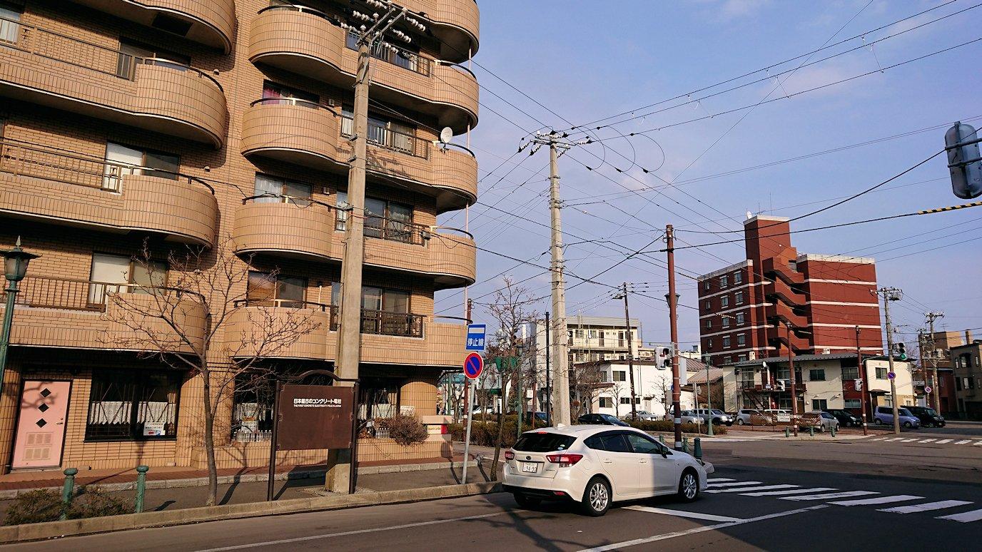 函館空港から市内にある「天然温泉 ホテルパコ函館別亭」に到着しその部屋を確認後、函館市内の赤レンガ倉庫から函館山を目指す9