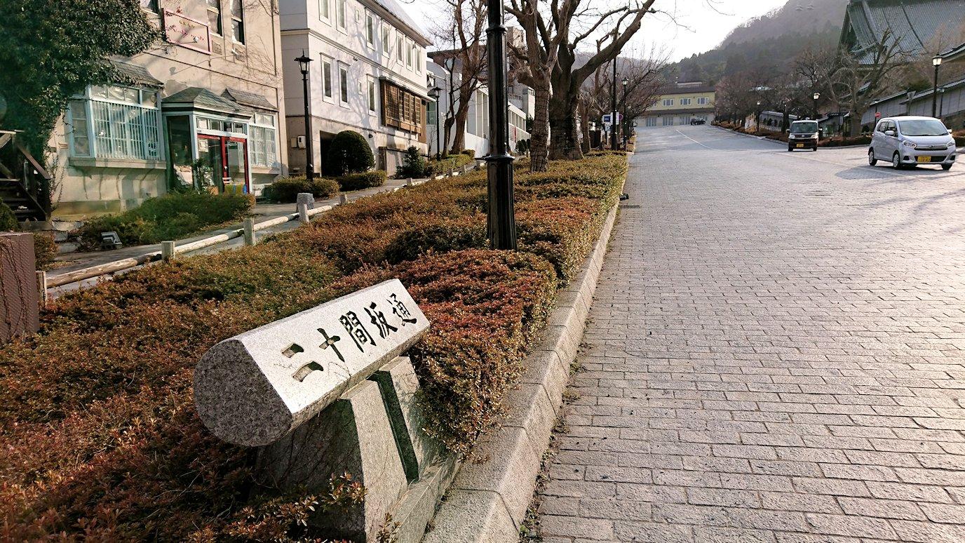 函館空港から市内にある「天然温泉 ホテルパコ函館別亭」に到着しその部屋を確認後、函館市内の赤レンガ倉庫から函館山を目指す途中の様子4