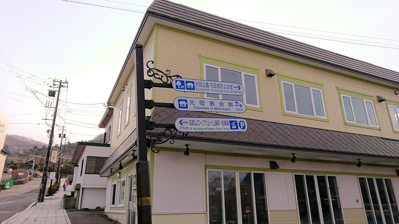 函館空港から市内にある「天然温泉 ホテルパコ函館別亭」に到着しその部屋を確認後、函館市内の赤レンガ倉庫から函館山を目指す途中の様子6