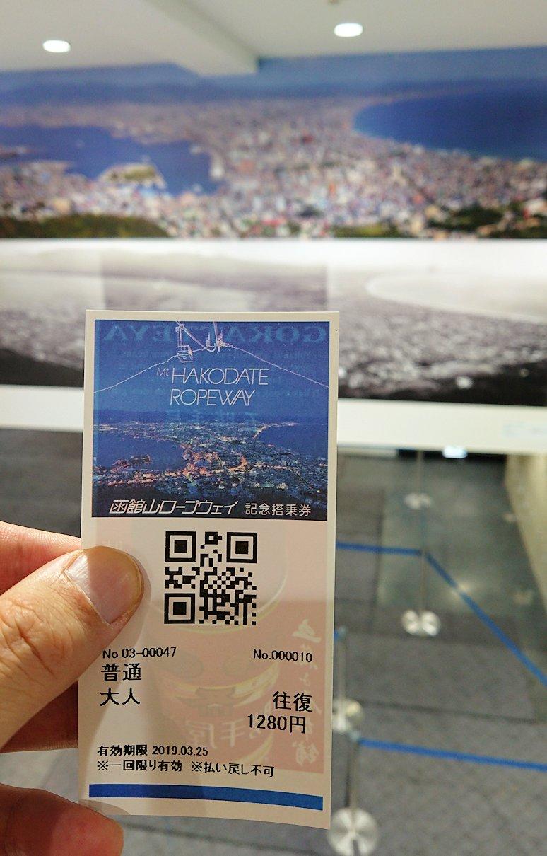 函館市内の函館山ロープウェイ乗り場に到着7