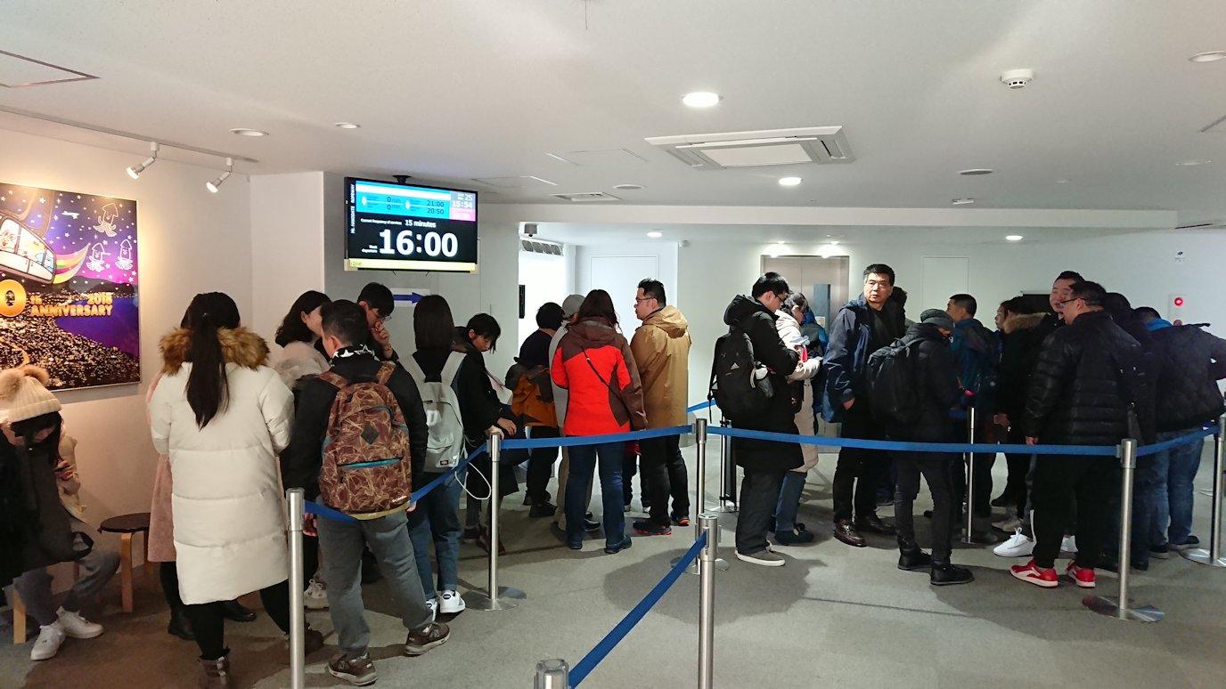 函館市内の函館山ロープウェイ乗り場に到着8