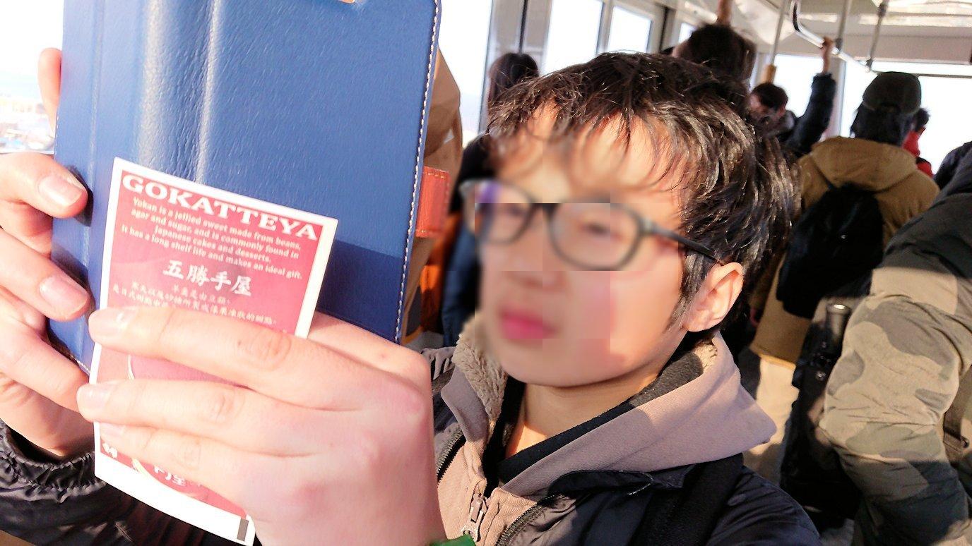 函館市内の函館山ロープウェイ乗り場で頂上を目指す6
