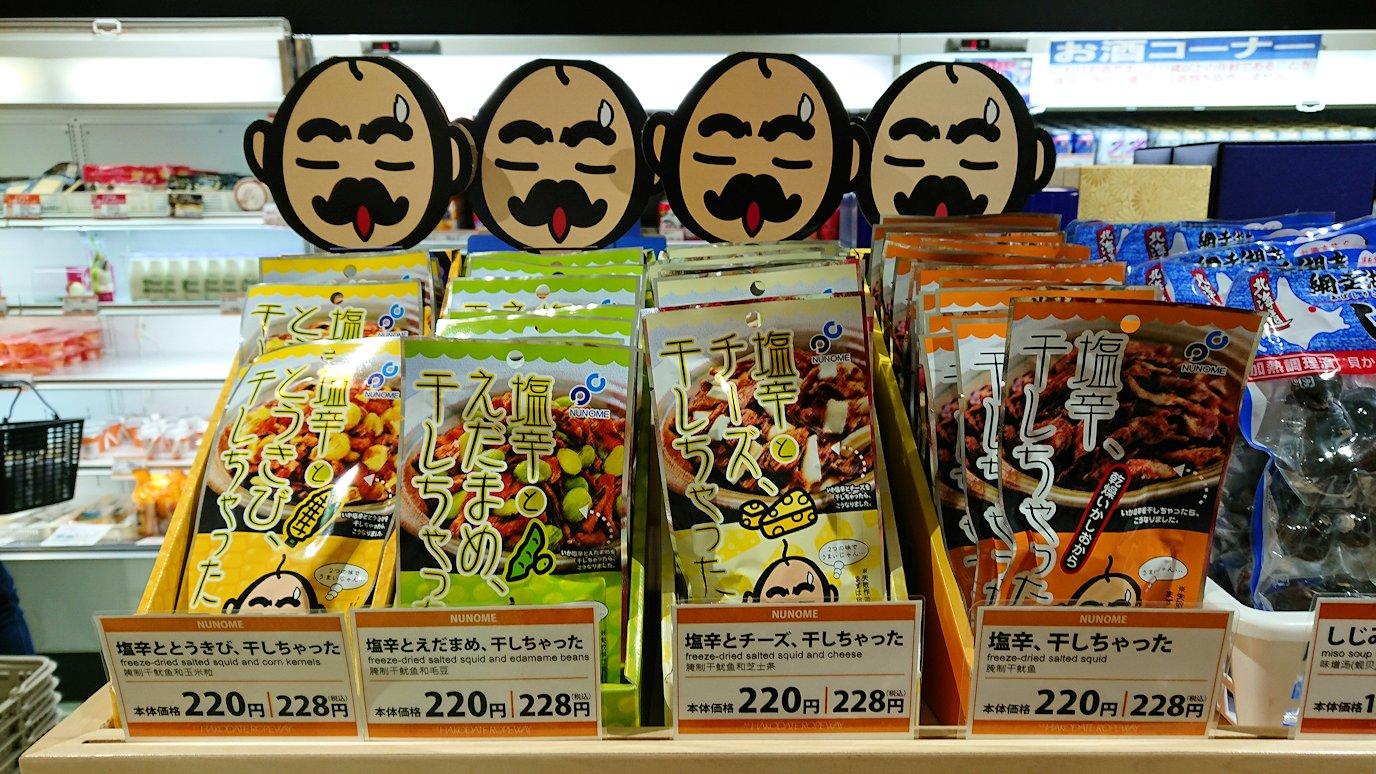 函館市内の函館山ロープウェイで頂上に到着しお土産物を物色1