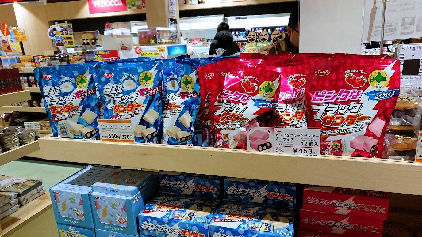 函館市内の函館山ロープウェイで頂上に到着しお土産物を物色2