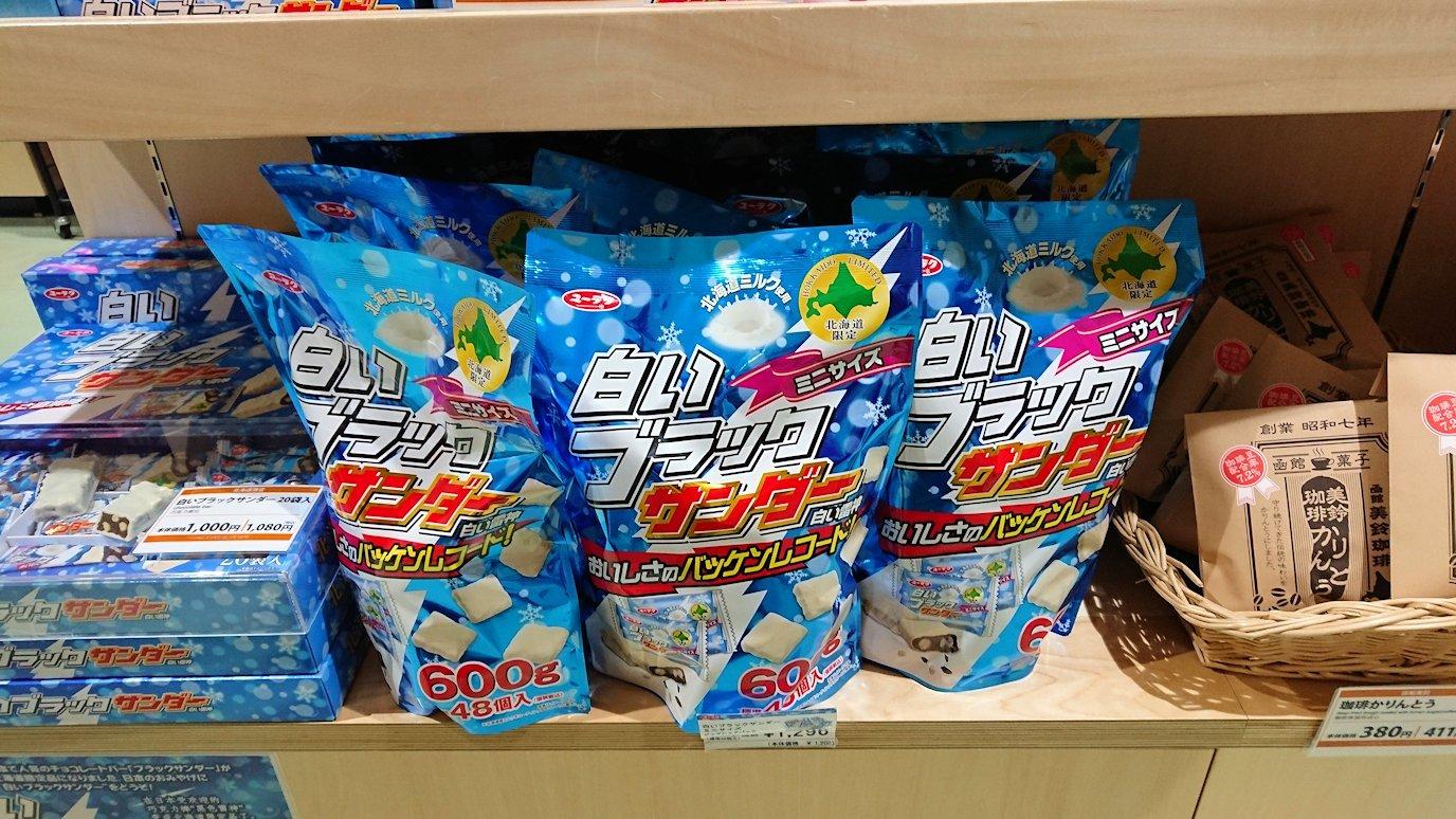 函館市内の函館山ロープウェイで頂上に到着しお土産物を物色3