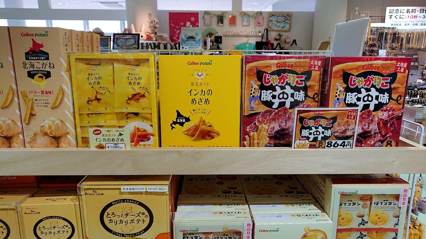 函館市内の函館山ロープウェイで頂上に到着しお土産物を物色6