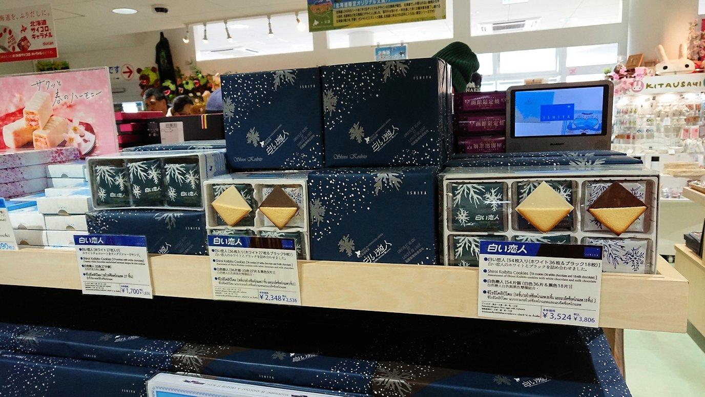 函館市内の函館山ロープウェイで頂上に到着しお土産物を物色9