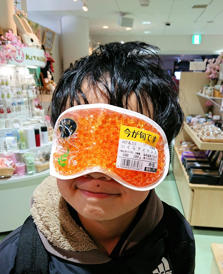 函館市内の函館山ロープウェイで頂上に到着しお土産物を物色して時間を潰す2