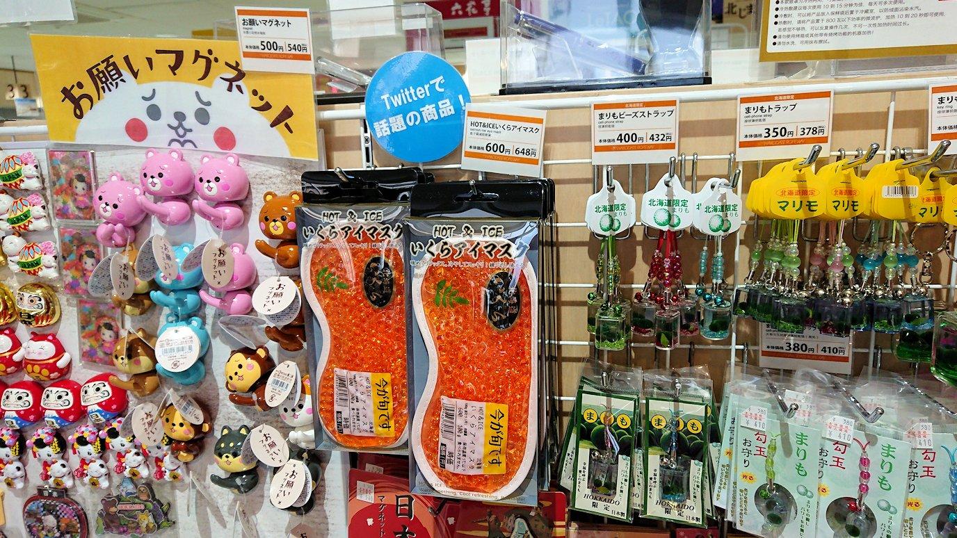函館市内の函館山ロープウェイで頂上に到着しお土産物を物色して時間を潰す3