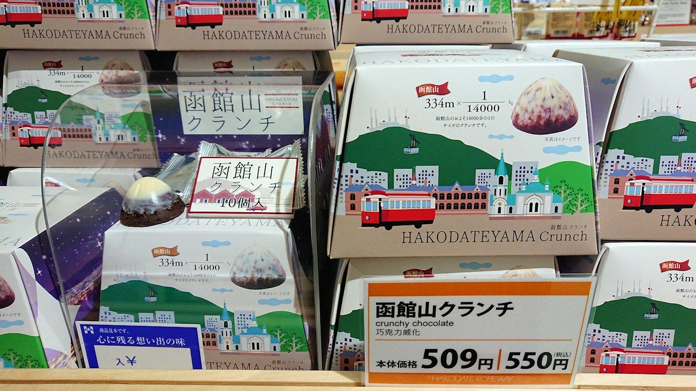函館市内の函館山ロープウェイで頂上に到着しお土産物を物色して時間を潰す7