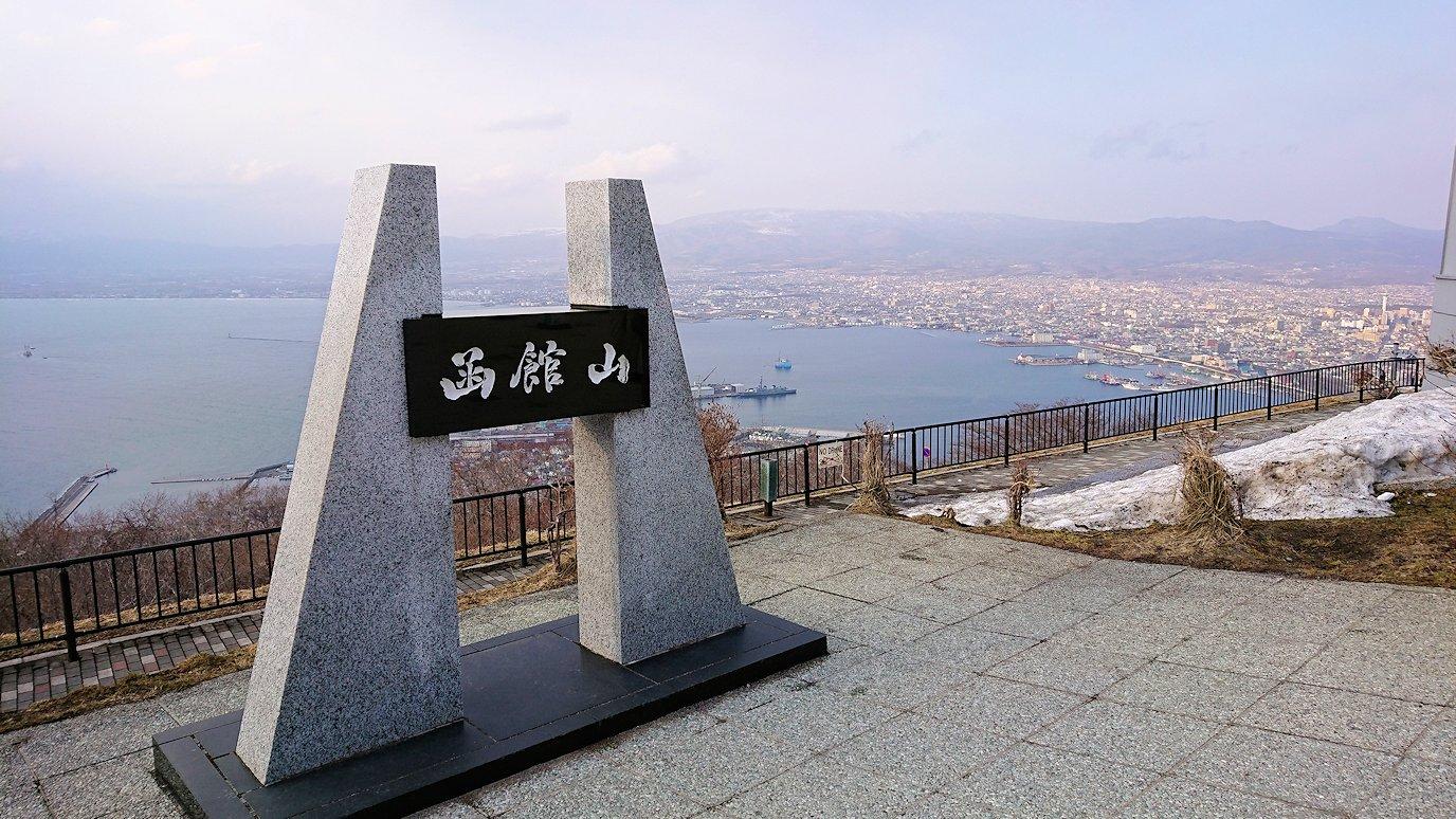 函館市内の函館山の頂上で夕暮れを待つ途中1