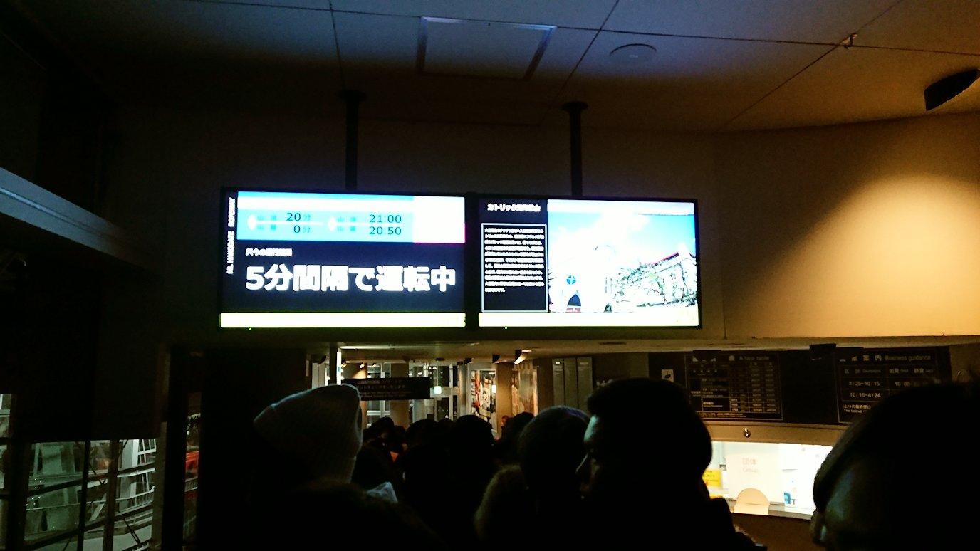 函館市内の函館山の頂上で夜景を楽しんだ4