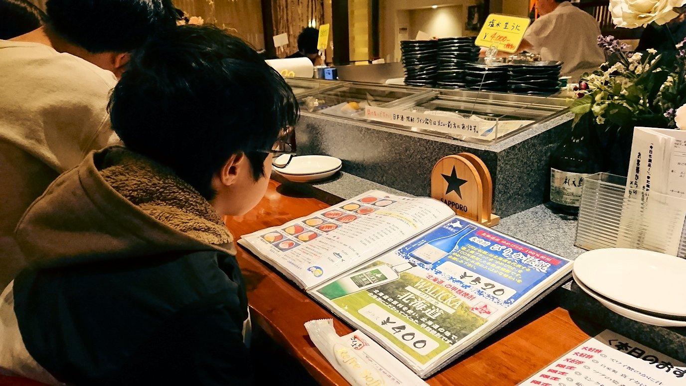 函館市内の金森赤レンガ倉庫辺りで晩御飯を食べる