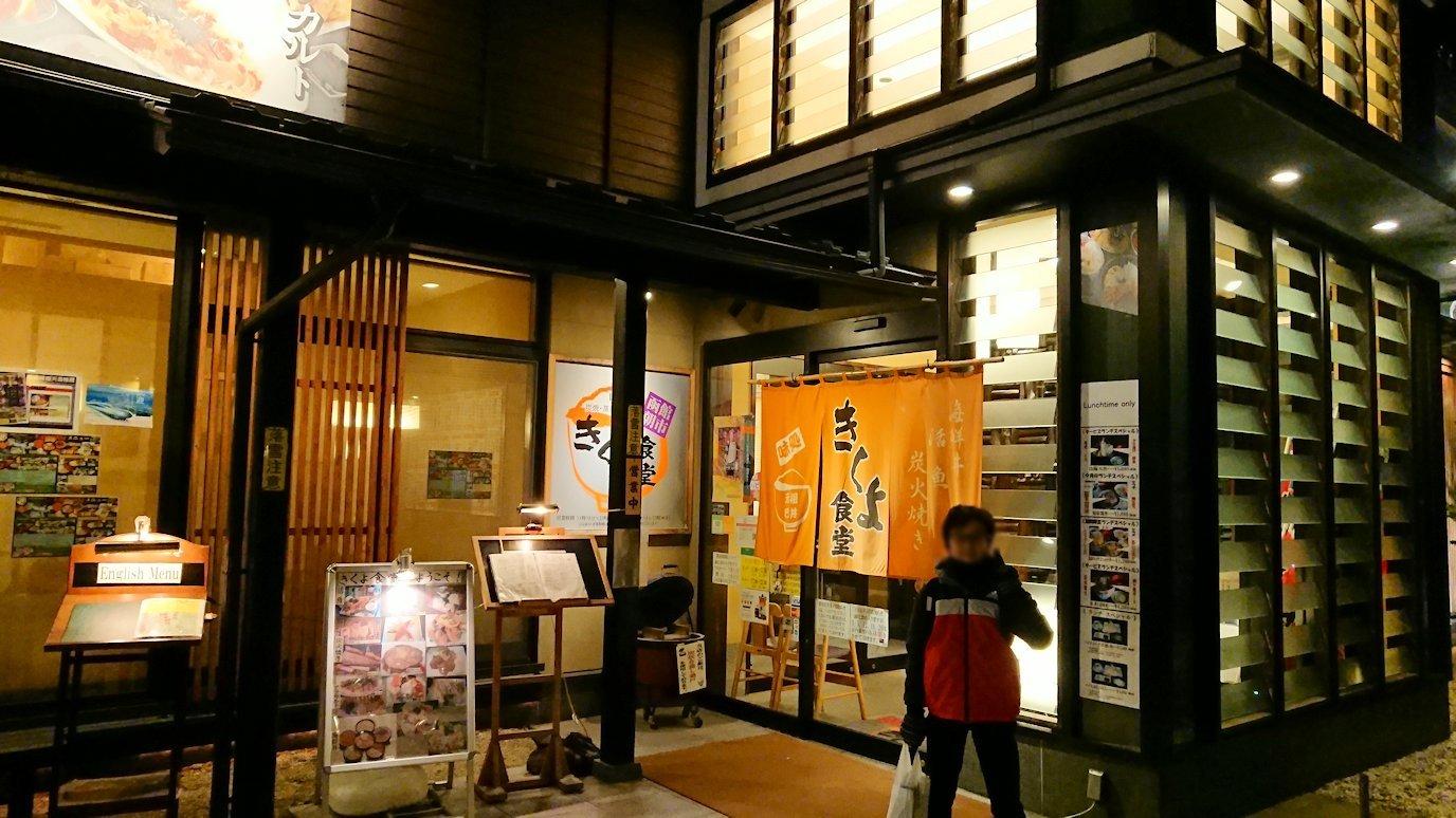 函館市内の金森赤レンガ倉庫辺りで晩御飯を食べる10