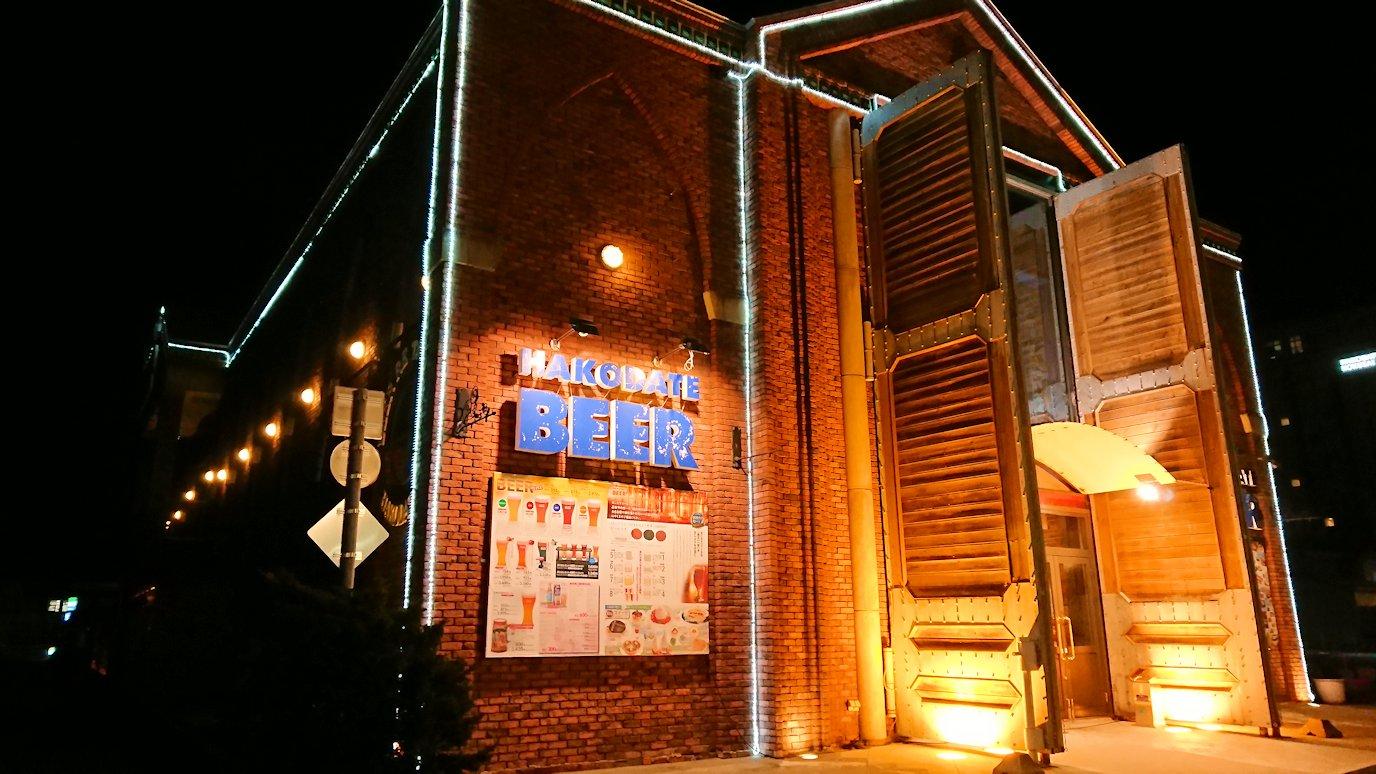 函館市内の金森赤レンガ倉庫辺りで晩御飯を食べて函館駅へ2