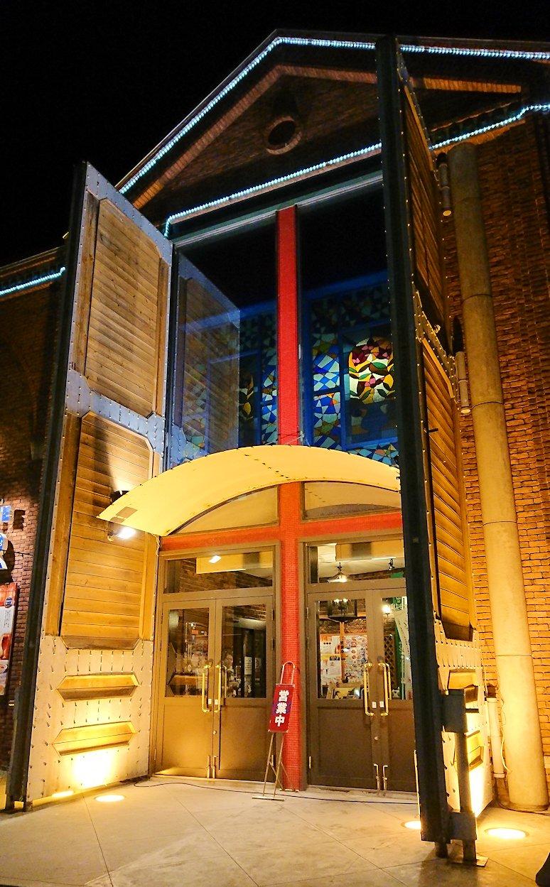 函館市内の金森赤レンガ倉庫辺りで晩御飯を食べて函館駅へ3