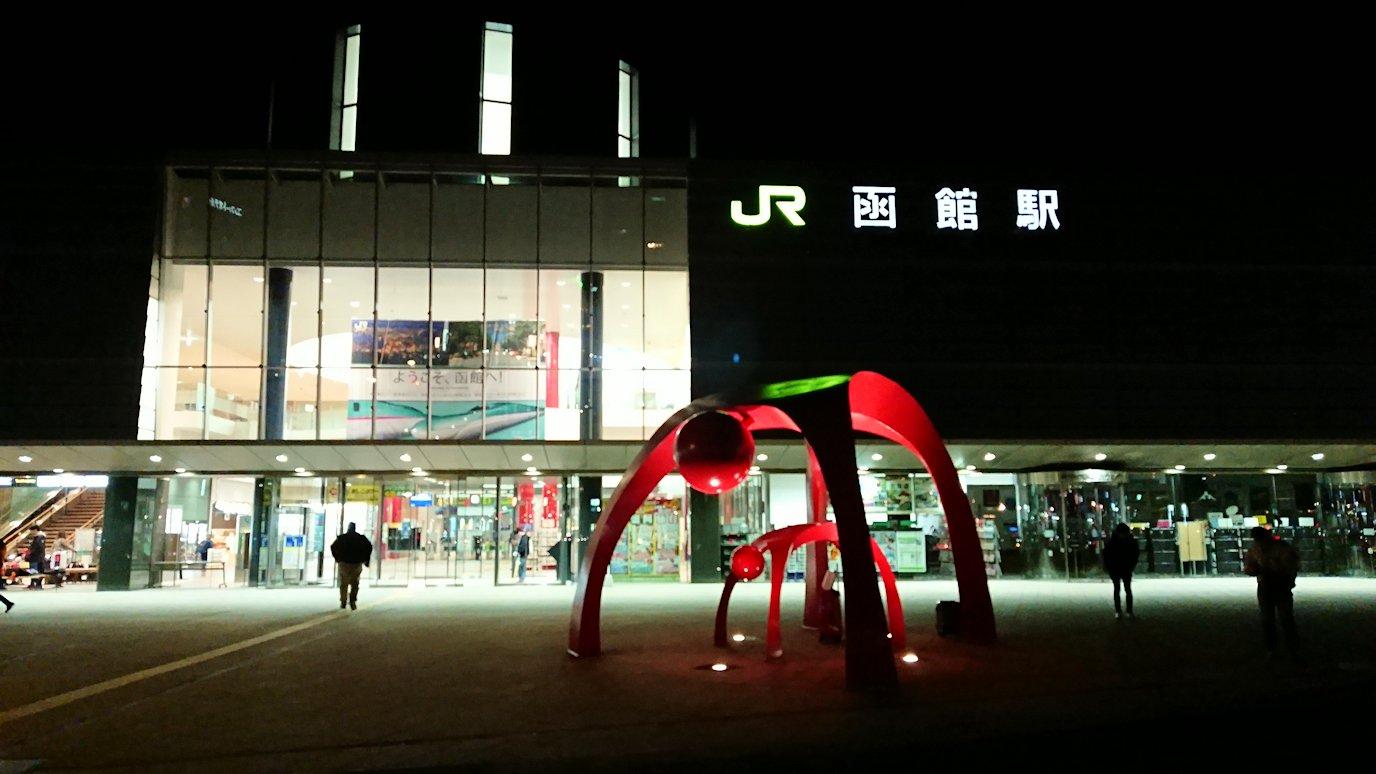 函館市内の金森赤レンガ倉庫辺りで晩御飯を食べて函館駅へ5