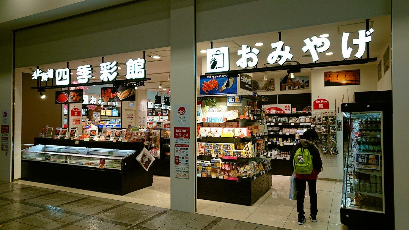 函館市内の金森赤レンガ倉庫辺りで晩御飯を食べて函館駅に到着2