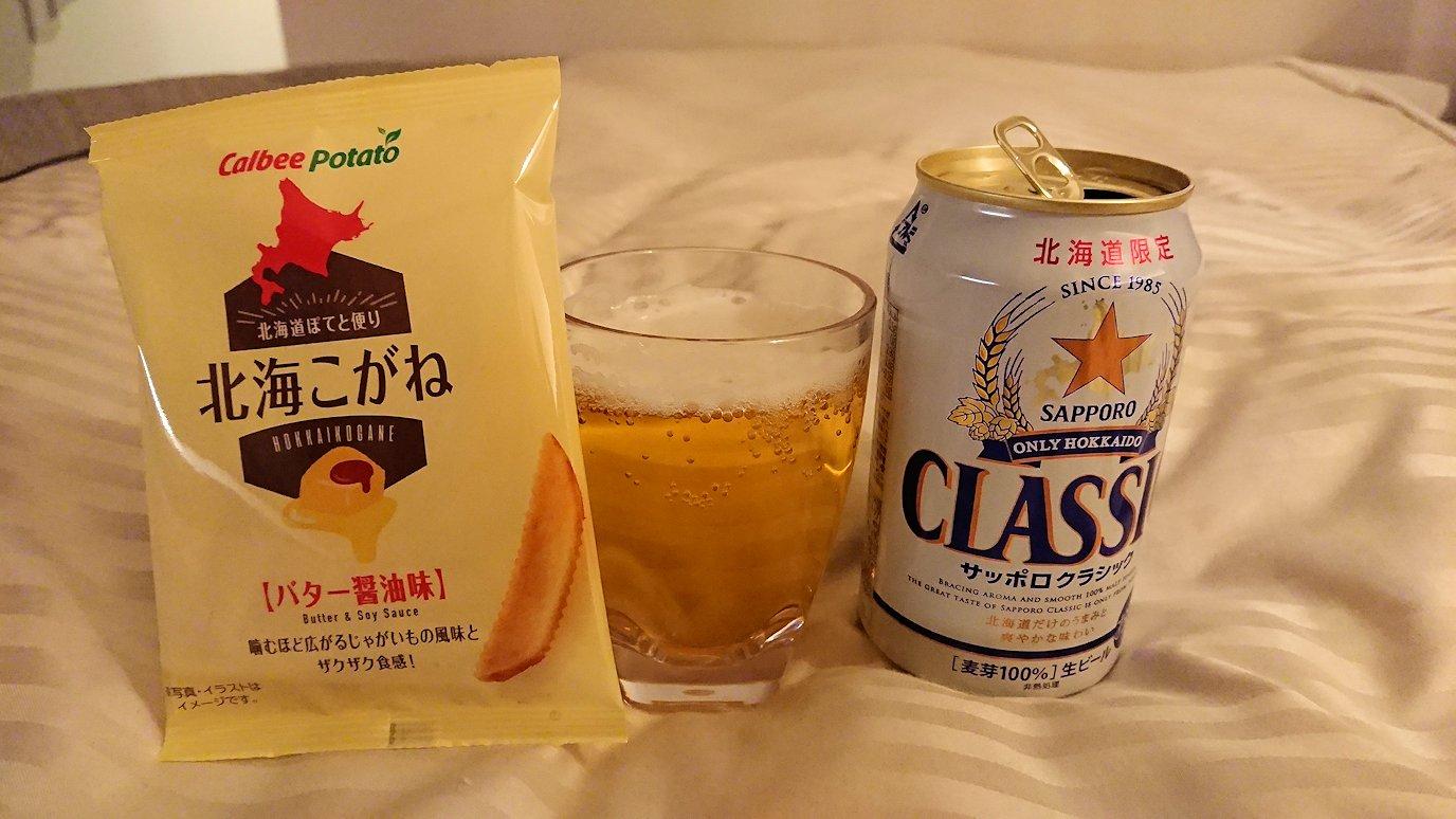 函館市内の金森赤レンガ倉庫辺りで晩御飯を食べて函館駅に到着3