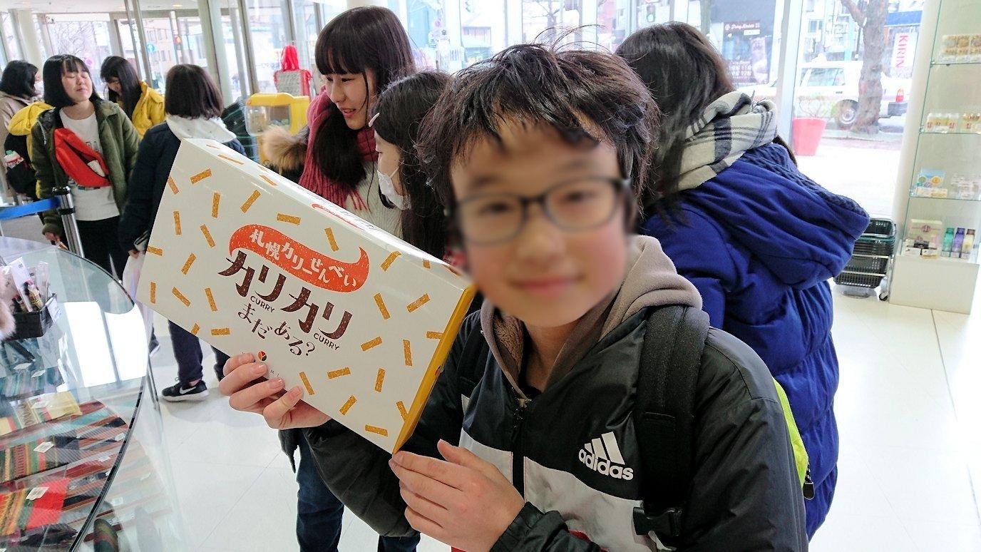 函館市内で五稜郭の見学を終えて美鈴珈琲に向かう