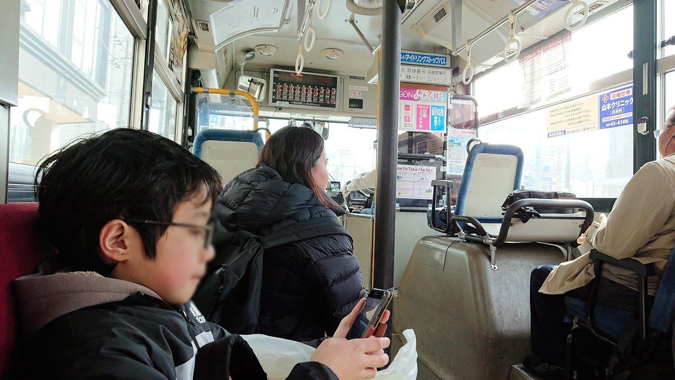 函館市内で五稜郭の見学を終えて美鈴珈琲に向かう1