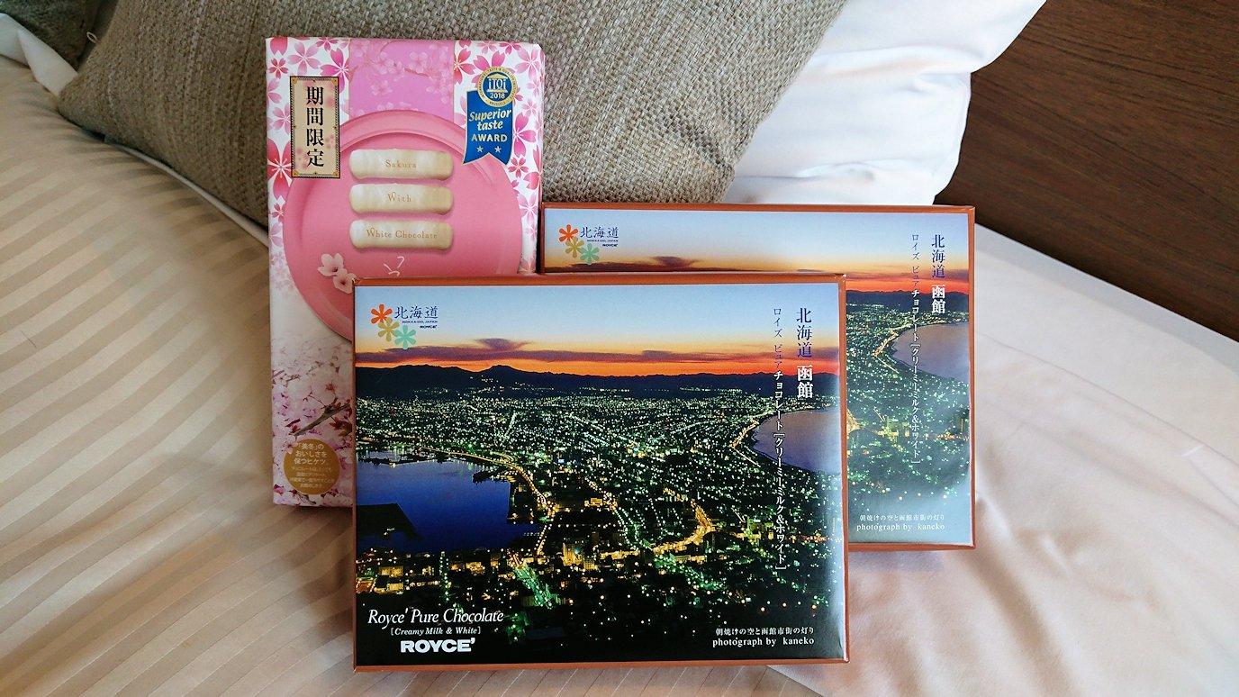 函館市内で五稜郭の見学を終えてホテルで休憩を2