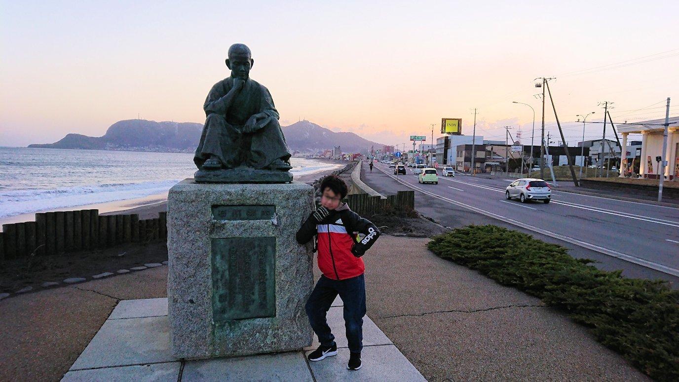 函館市内で五稜郭の見学を終えてホテル周辺で海を眺めて石川啄木公園に向かう2