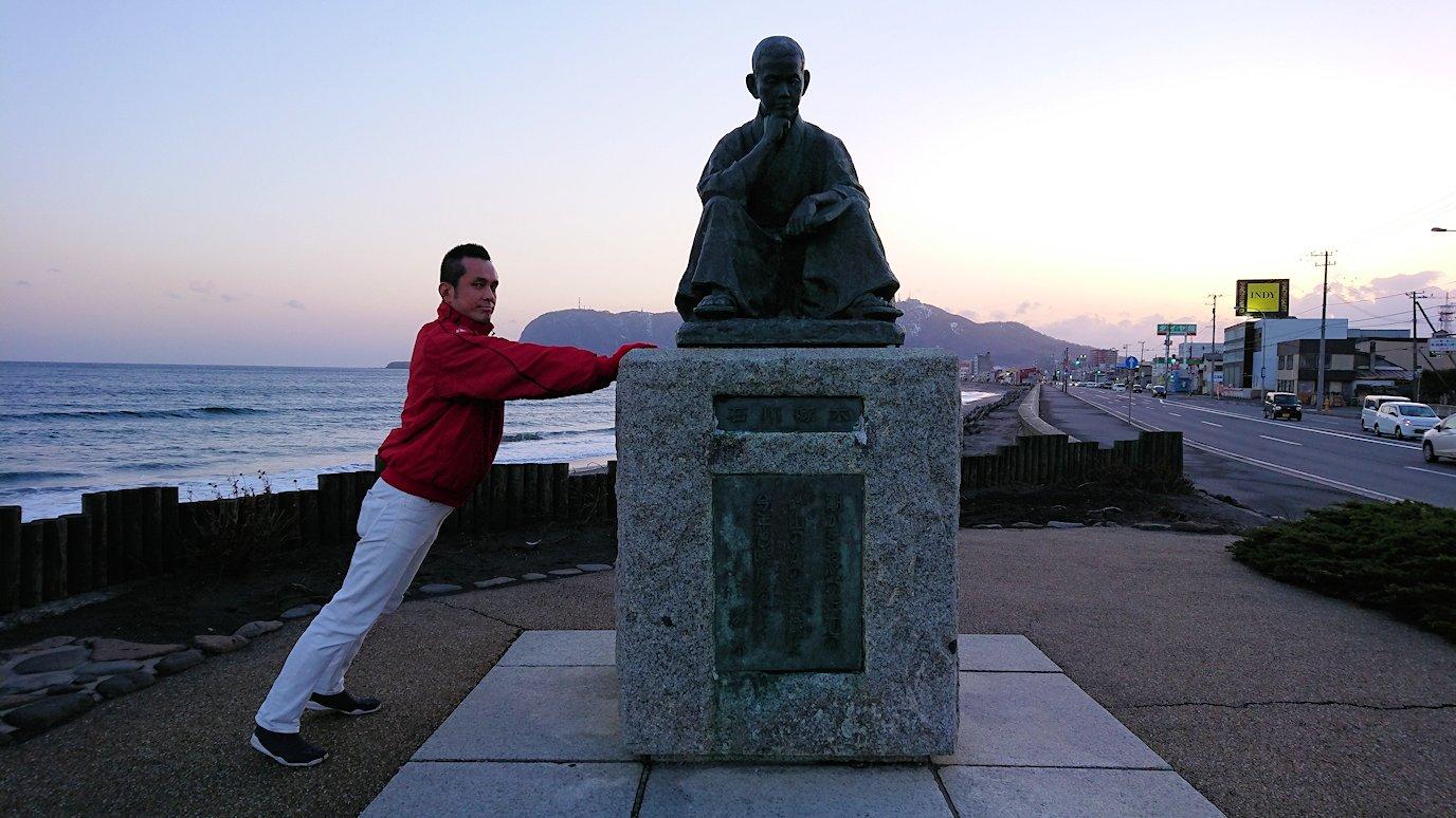 函館市内で五稜郭の見学を終えてホテル周辺で海を眺めて石川啄木公園に向かう3