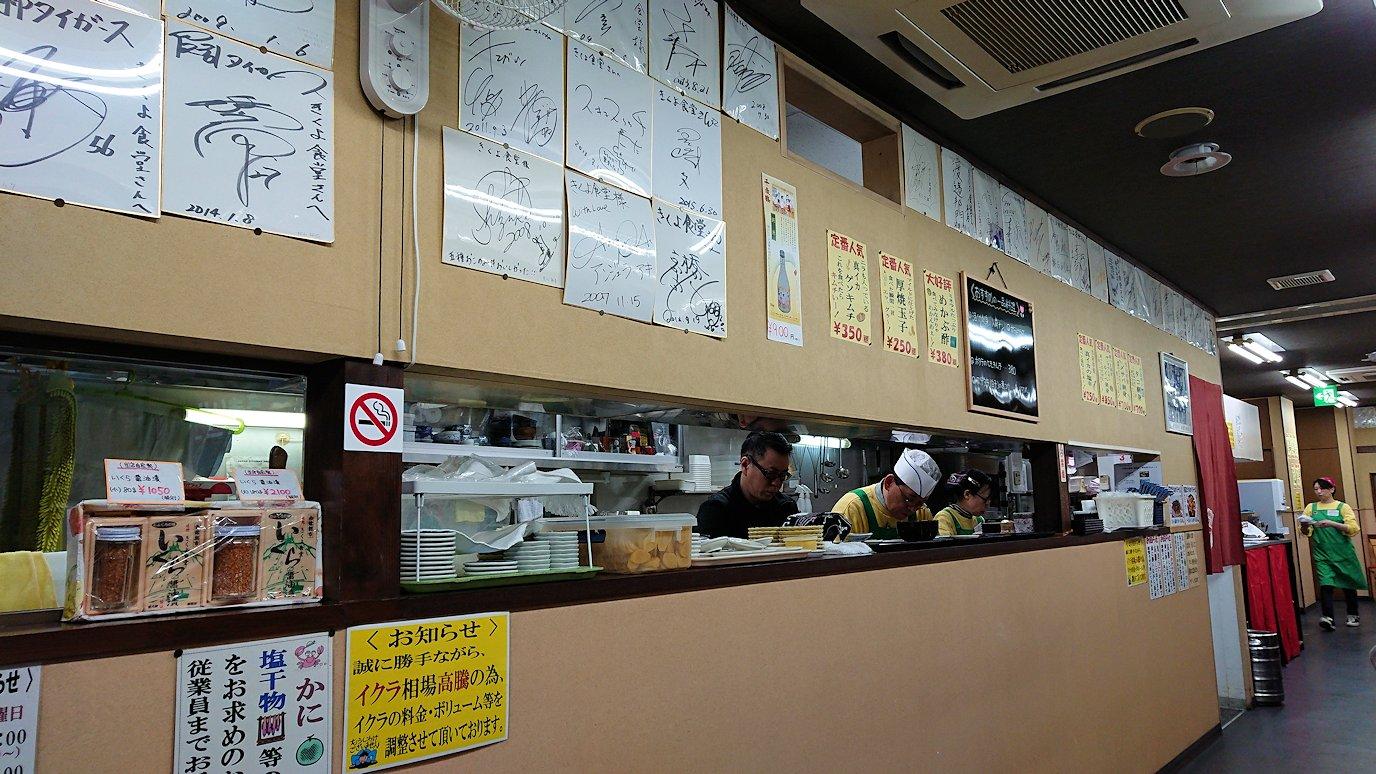 函館最終日、まずは朝市会場で朝食を食べる3