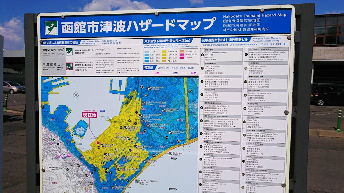 函館最終日、まずは朝市会場で朝食を食べて海沿いを歩く4